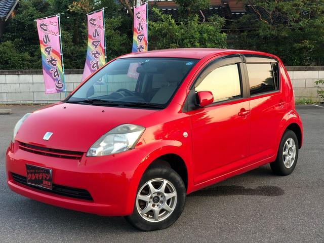 トヨタ X CD キーレス 社外アルミ