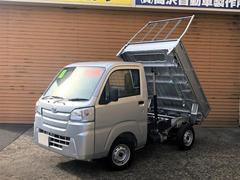 ハイゼットトラックローダンプ 5F 4WD エアコン パワステ ABS