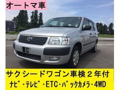 サクシードワゴンTX 4WD ナビ テレビ ETC バックカメラ