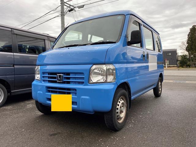 「ホンダ」「アクティバン」「軽自動車」「富山県」の中古車