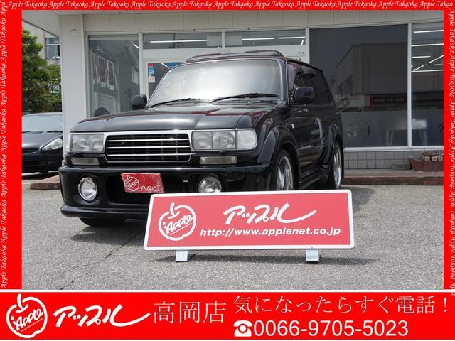 トヨタ VXリミテッド ローダウン 社外22AW 新品タイヤ