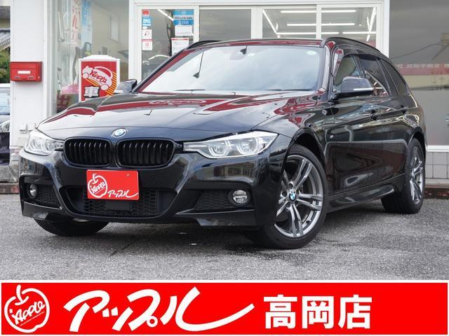 BMW 320iツーリング スタイルエッジxDrive 200台限定車 ワンオーナー 純正HDDナビ/社外地デジチューナー 禁煙車 センサテックレザーシート 4WD