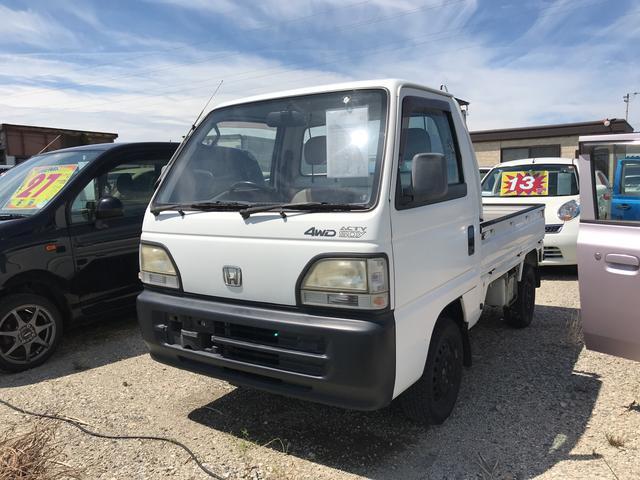 ホンダ SDX 4WD 5MT 軽トラック ラジオ