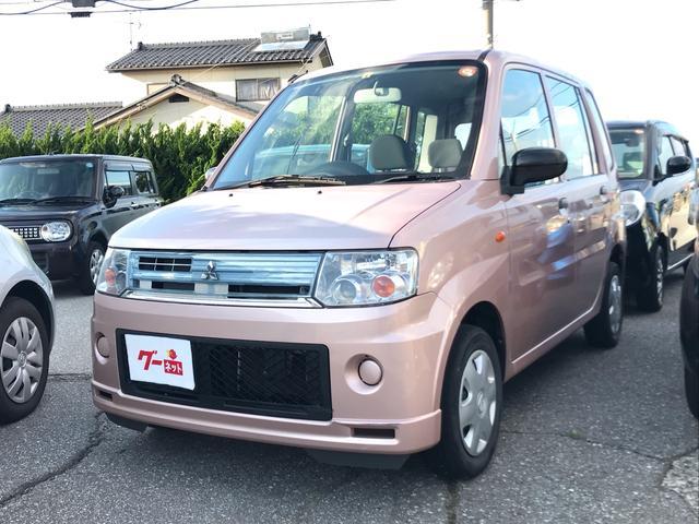 三菱 オーディオ付 キーレス AT 電格ミラー 軽自動車