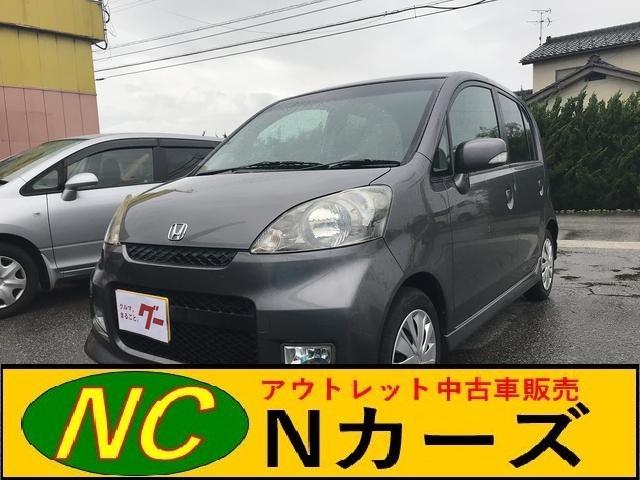 ホンダ DIVA フォグライト キーレス ABS 軽自動車