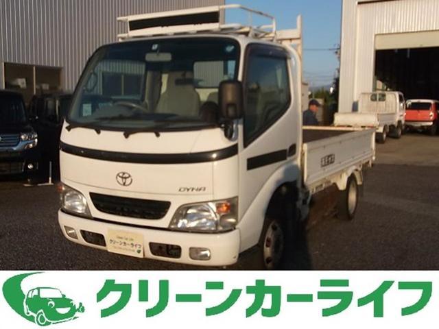 トヨタ ダイナトラック  AT車 乗車定員3名 ETC ABS デュアルエアバッグ エアコン パワステ パワーウィンドウ AM/FM