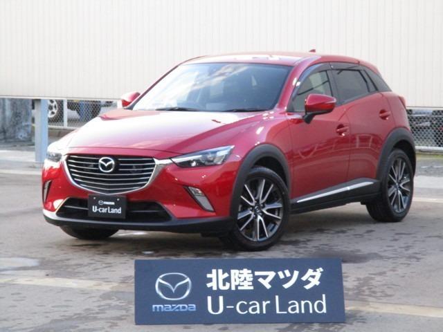「マツダ」「CX-3」「SUV・クロカン」「福井県」の中古車