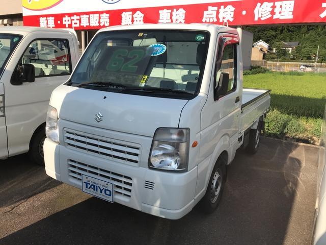 スズキ FC 5速ミッション エアコン パワステ 4WD