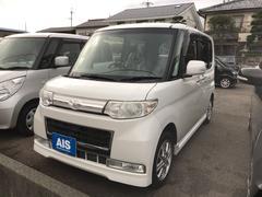 タントカスタムXリミテッド 軽自動車 パールホワイトIII CVT