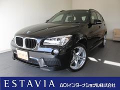 BMW X1xDrive 20i Mスポーツ ナビTVフルセグ Bカメラ