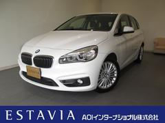 BMW218iアクティブツアラー ラグジュアリー 純正ナビ