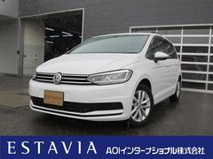 VW ゴルフトゥーランTSI コンフォートライン ナビTV バックカメラ ETC