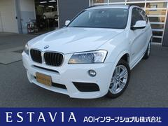 BMW X3xDrive 20i Mスポーツ 純正ナビTV バックカメラ