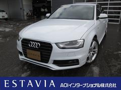 アウディ A4Sラインプラス 純正ナビTV バックカメラ