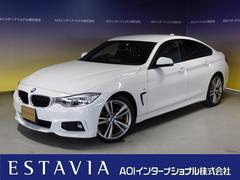 BMW420iグランクーペ Mスポーツ ACC ナビTV LED
