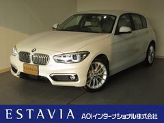 BMW118dファッショニスタ ACC 本革 HDDナビ LED