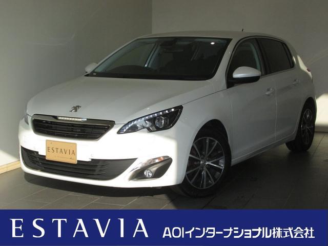 「プジョー」「プジョー 308」「コンパクトカー」「石川県」の中古車