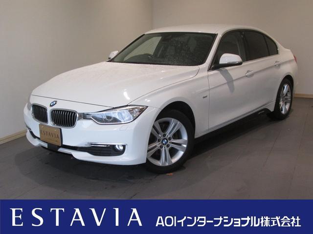 BMW 320dラグジュアリー ACC ナビTV Bカメラ HID