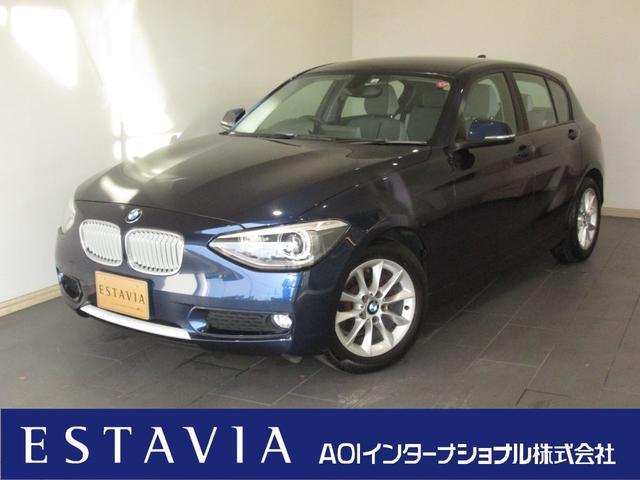 BMW 116iスタイル HDDナビ Bカメラ HID リアソナー