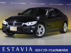 BMW420iグランクーペ Mスポーツ 黒革 ACC 電動トランク