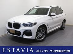 BMW X3xDrive20d MスポーツハイラインP レザー ナビTV