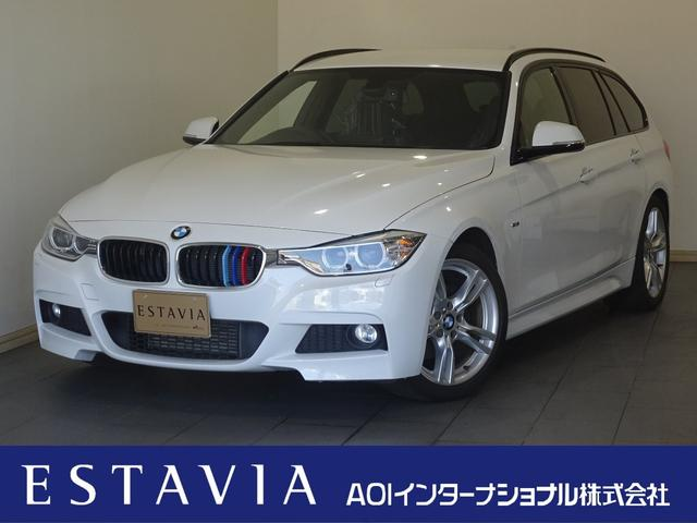 BMW 320dツーリング Mスポーツ ディーゼルターボ HDDナビ フルセグTV Bカメラ 電動バックドア HID ETC スマートキー2個