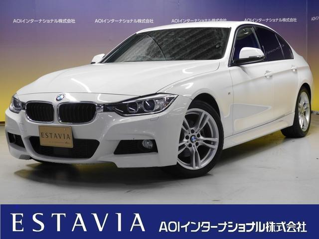 BMW 320i Mスポーツ アダプティブクルーズ 純正ナビBカメラ HID ETC スマートキー2個
