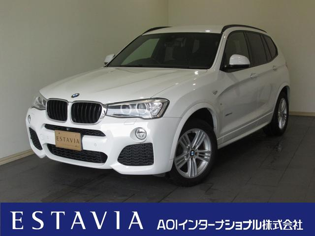 BMW X3 xDrive 20d Mスポーツ4WD ナビTV 全方カメラ