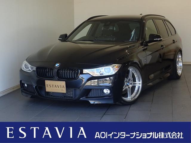 BMW 3シリーズ 320iMスポーツ ACC 19AW ST車高調 HDDナビ