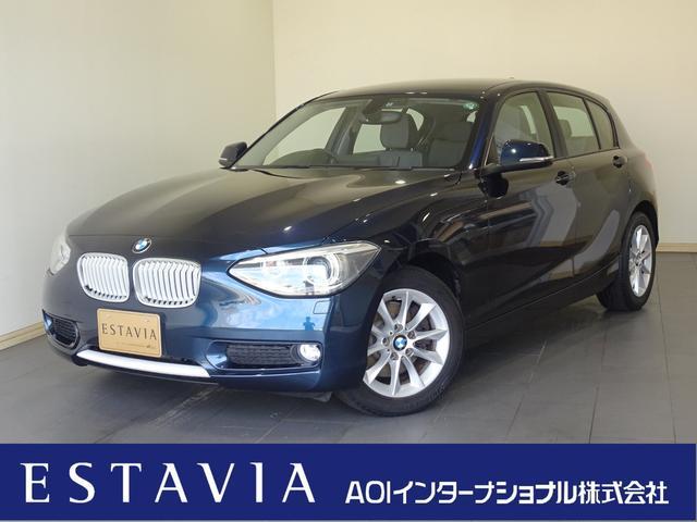 BMW 1シリーズ 116i スタイル 純正HDDナビ フルセグTV ハーフレザーシート オートHIDライト 純正16インチAW アイドリングSTOP ETC キー2個