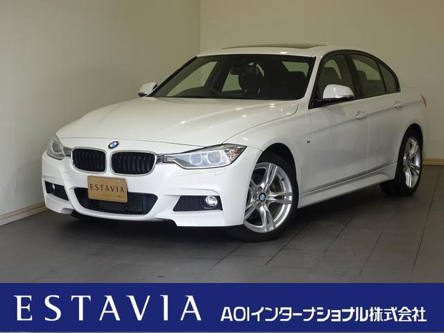 BMW 320i xDrive Mスポーツ 4WD サンルーフ レザーシート HDDナビ バックカメラ レーダーブレーキ レーンキープ 追従クルコン パワーシート シートヒーター 純正18インチAW リアソナー インテリキー ETC