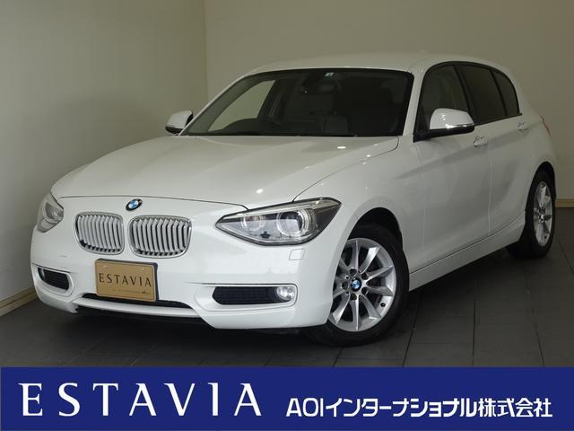 BMW 116i スタイル ナビTV ハーフレザーシート 純正16インチAW HIDオートライト ETC キー2個
