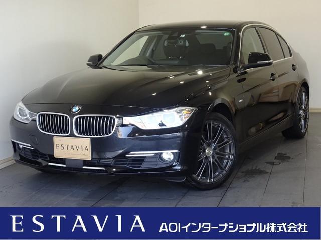 BMW 320iラグジュアリー 純正HDDナビ Bカメラ ACC レーンアシスト 黒皮シート シートヒーター パワーシート リアソナー ハルトゲ18インチAW HIDオート スマートキー ETC