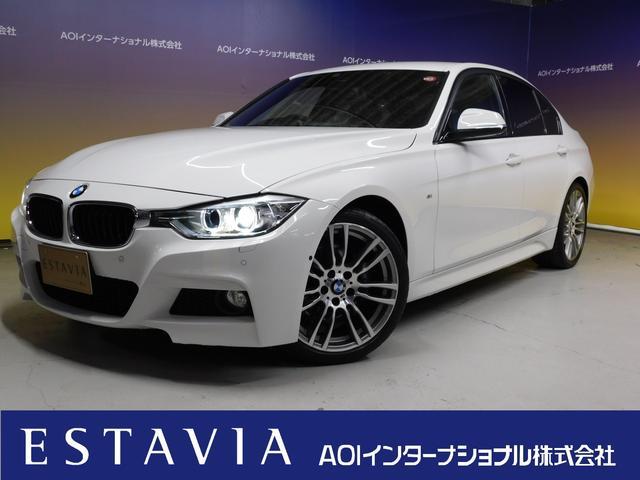 BMW 320i Mスポーツ 純正HDDナビ フルセグTV 全方位カメラ ブルーキャリパー オートクルーズ レーンアシスト 純正19インチAW HIDオート 前後ソナー インテリキー