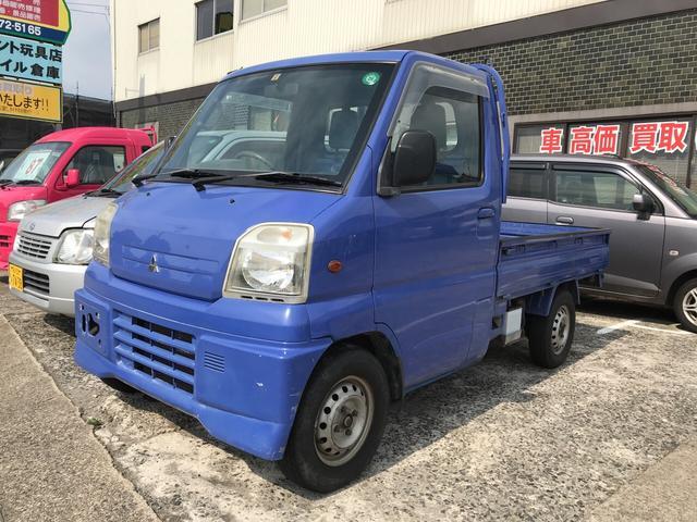 三菱 Vタイプ 4WD 三方開 エアコン フロアAT 軽トラック