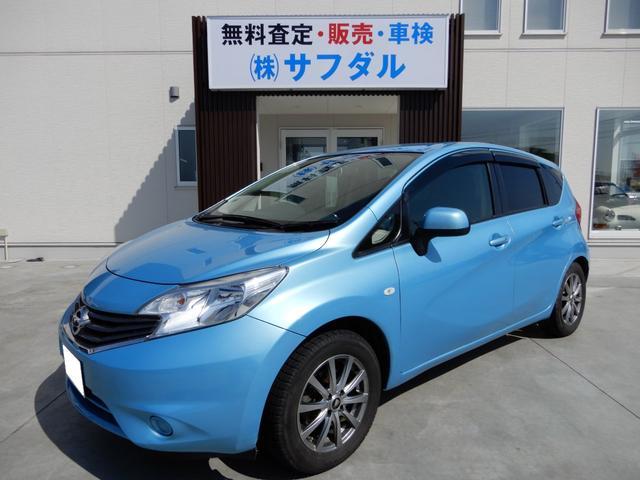 日産 X アンシャンテ助手席スライドUP SDナビ 車検32/9