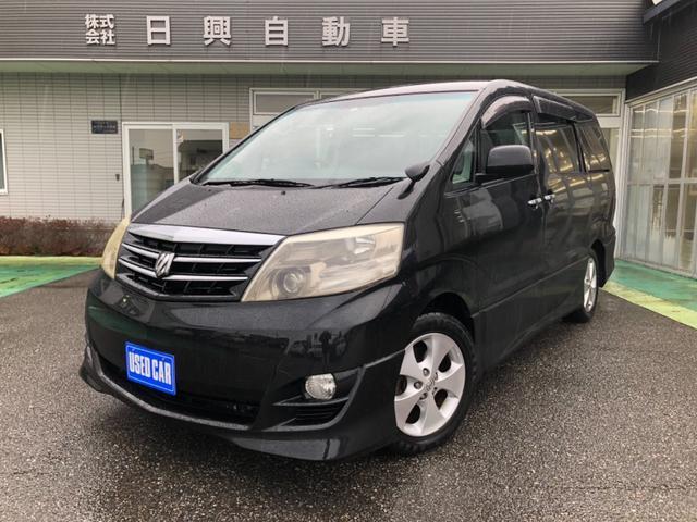 トヨタ AS プライムセレクションII 両側電動ドア 電動バックドア