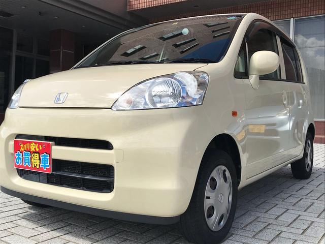 ホンダ ファインスペシャル 4WD CD キーレス 車内抗菌済み