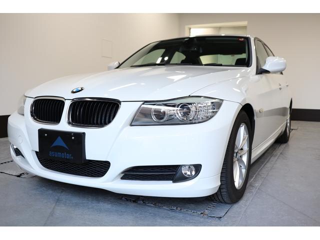 BMW 320i アルピンホワイト HDDナビ ETC 16AW