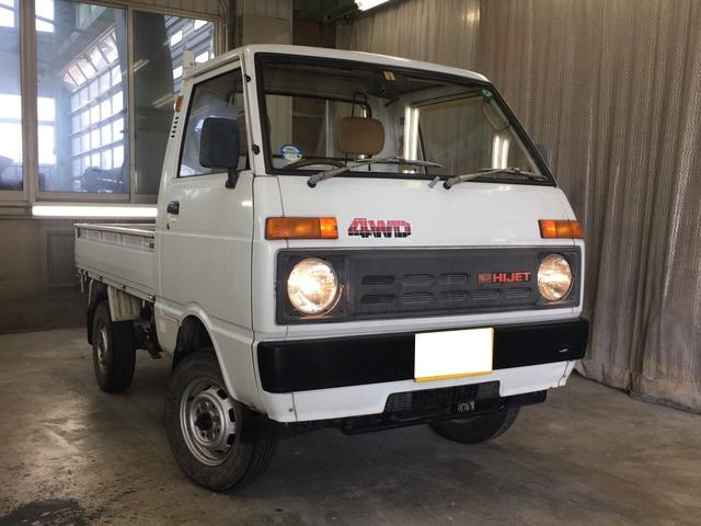 ダイハツ 660 クライマー MT 4WD
