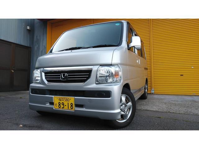 「ホンダ」「バモス」「コンパクトカー」「福井県」の中古車