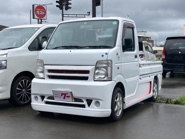 マツダ  ローダウン 4WD AC AT AW