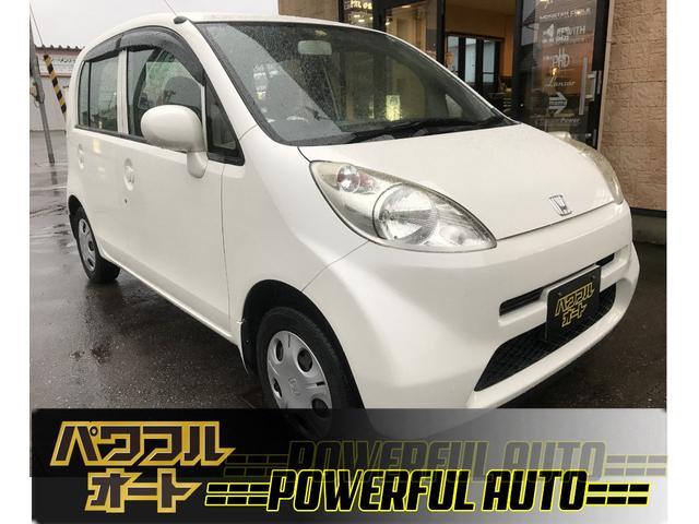 ホンダ C キーレス CD 人気のパール 車内除菌済み 夏の目玉車!