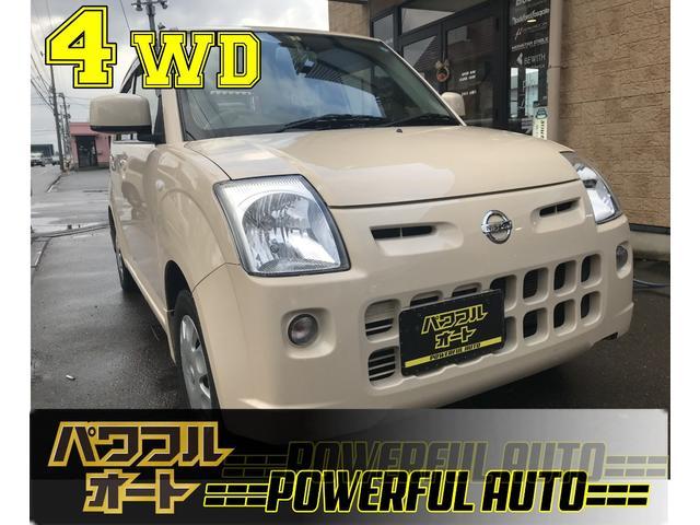 日産 S FOUR 4WD 車内抗菌 コーティング CD