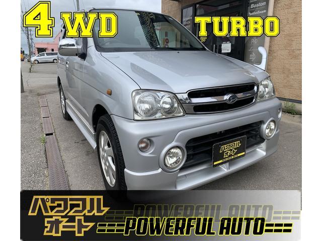 ダイハツ カスタム Sエディション 4WD TURBO エアロ車内抗菌
