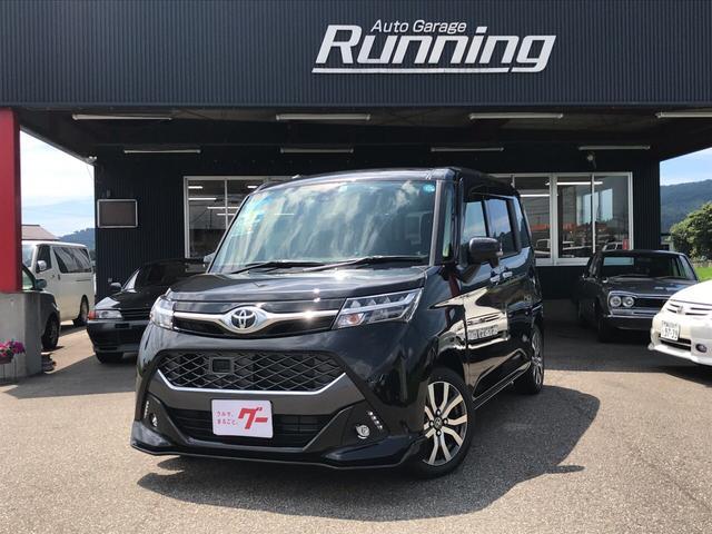 トヨタ カスタムG-T 登録済未使用車 両側パワスラ シートヒーター