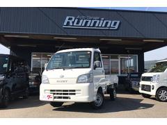 ハイゼットトラックエアコン・パワステ スペシャル AT 4WD