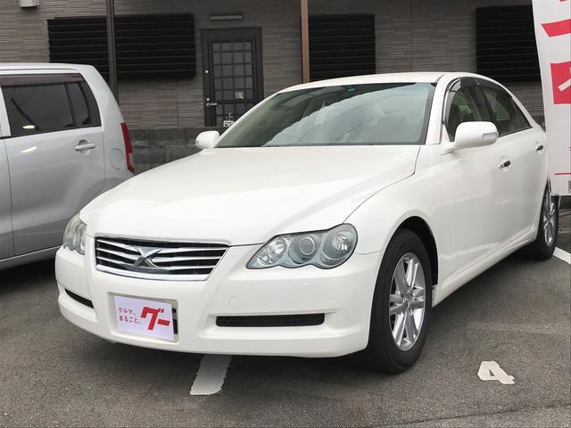 トヨタ 250G