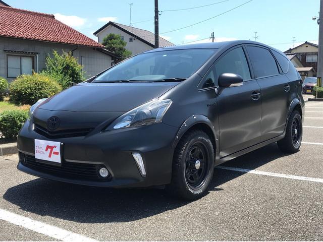 トヨタ S リフトアップ オーバーフェンダー ヒッチメンバー