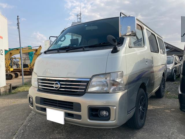 「日産」「キャラバン」「その他」「石川県」の中古車
